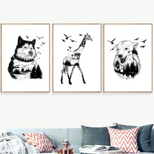 Bear Giraffe Wolf Nature Nordic Posters And Prints Animal Wall Art Canvas Painting Pictures For Living Room Home Decor