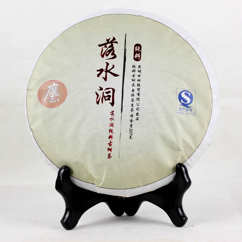 Puer tea cake wu yi big tree font b health b font font b care b