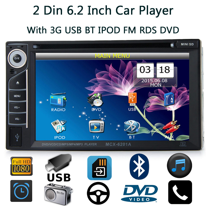 2 Din 6.2 Inch Car DVD Player For All Cars Audio Video Multimedia Players With 3G USB BT IPOD FM RDS DVD VCD MP5 MP4 MP3 etc. автомобильный dvd плеер joyous kd 7 800 480 2 din 4 4 gps navi toyota rav4 4 4 dvd dual core rds wifi 3g