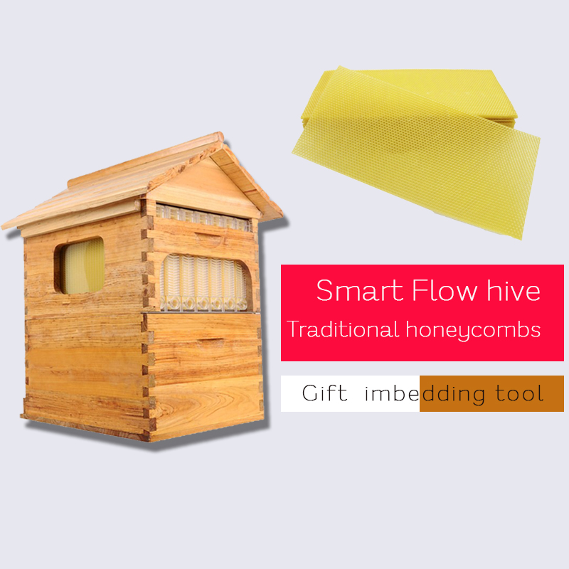 Free ship smart automatic beehive honey flow hive for honey bee hive honeycomb 7 frames beehive + traditional honeycombs 30 PCS 8 frames reversible electric honey extractor