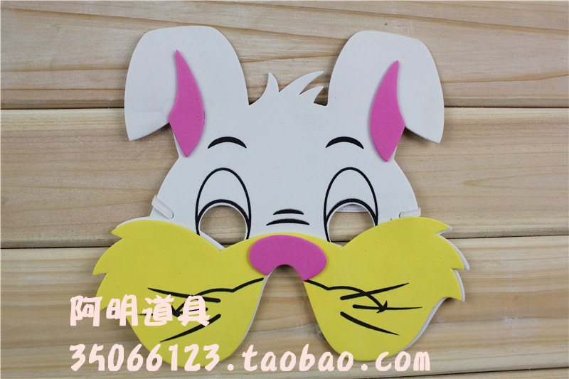 1 10g child performance props cartoon animal eva mask rabbit - Best Toys store