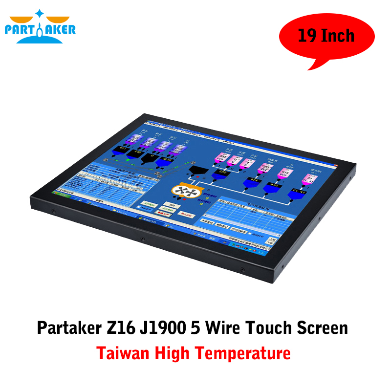 Linux All In One Computer Touch Screen With Partaker J1900 Taiwan High Temperature 5 Wire Touch Screen