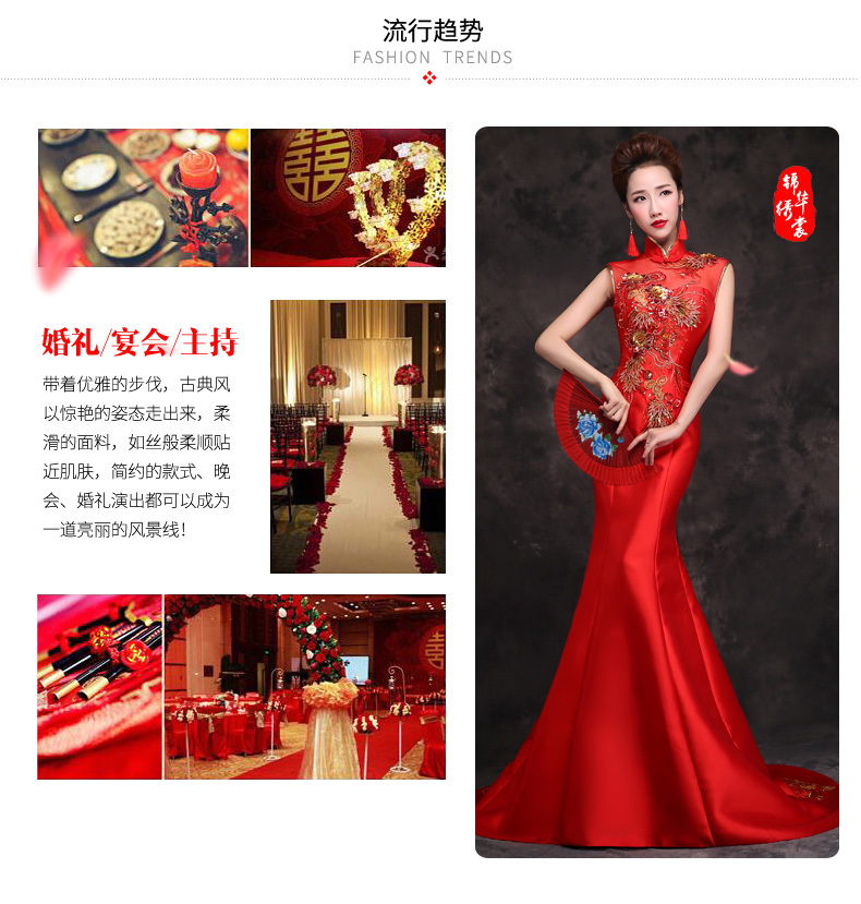 Bride Traditional Chinese Cheongsam Dress Qipao Embroidery Red Mermaid Wedding Gowns Style Chinois Femme Oriental Dresses 4