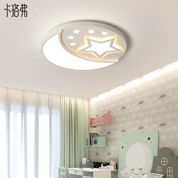 특별 레스토랑 호텔 발코니 램프 역할을합니다 작은 거실 램프 및 등불 어린이 방