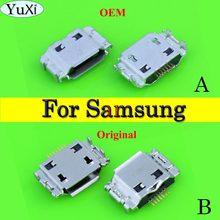 YuXi For samsung I9000 S8000 S5630C S5620 S5660 I8910 I9003 I9008 I9020 Micro USB Plug Charging Port Connector Socket(China)