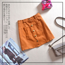 2019 Summer New Slim Double Pocket Single-breasted Skirt High Waist A Short Solid Color Casual  A-Line