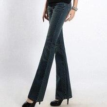 Весной и летом женщин вскользь плюс размер спикер тонкий женские джинсы высокой талии брюки