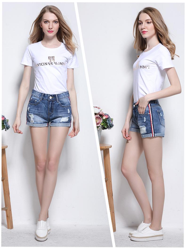 HTB1H.hKRXXXXXcrXFXXq6xXFXXXW - Short Women Side Striped Shorts Denim Pants JKP138