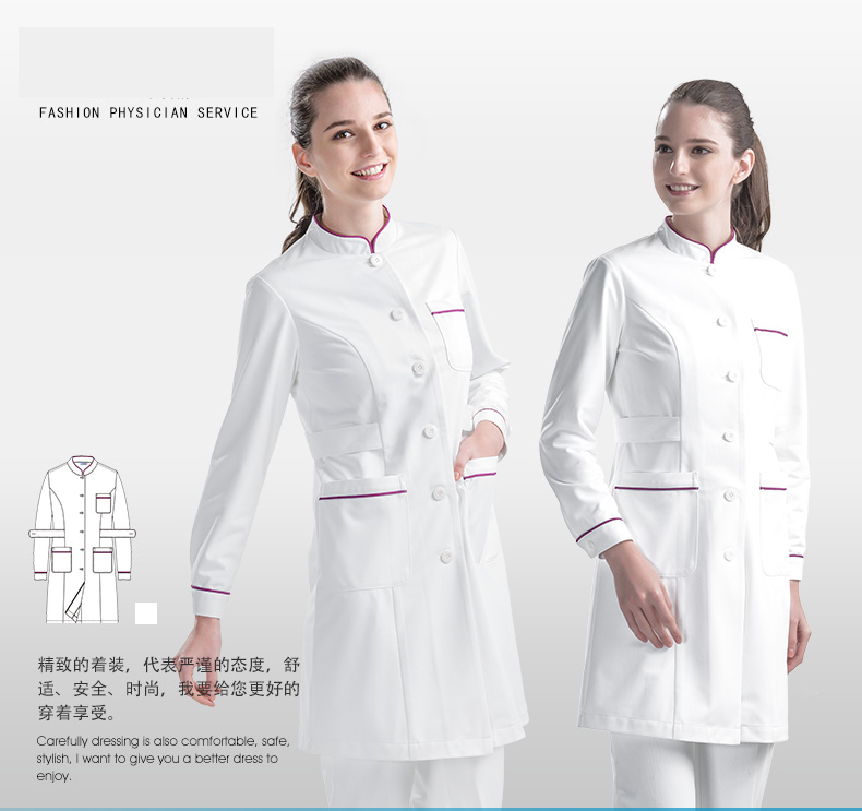 New Arrival Fashion Hospital Doctors Nurse Uniform Beauty Salon Dental Clinic Workwear Overalls Suits Medical Gowns Lab Coat