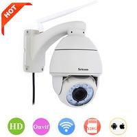 SRICAM SP008 HD 720P IP66 Waterproof Wifi IP Mini Dome Camera With Slot Card 4X Optical