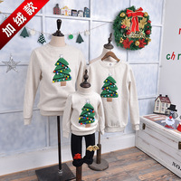 Children Children S Clothing And Cashmere Crewneck Winter Sweater Family Christmas Tree Ornaments