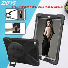 ZKFYS New Armor Kids Safe Silicone Tablet Case For iPad 9.7 2017 2018 A1822 A1893 Anti-fall Hard Duty Durable Cover