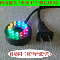 12 LEDs 0.6 Inch Diameter RGBY Color Changing Submersible Fountain Ring, Water Pump Lighting, Fountain Lighting  Aquarium