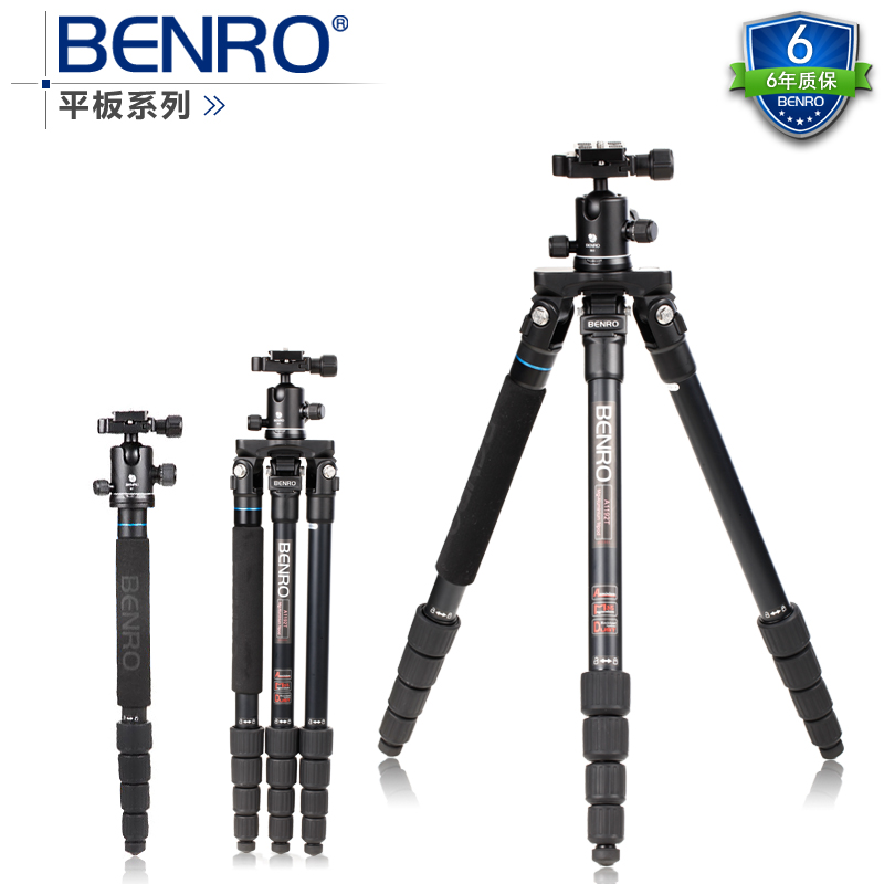 Benro A1192TB0 Flat Panel Series Aluminum Alloy Tripod Travel Portable Tripod Set Tripod Monopod Changable in Tripods from Consumer Electronics