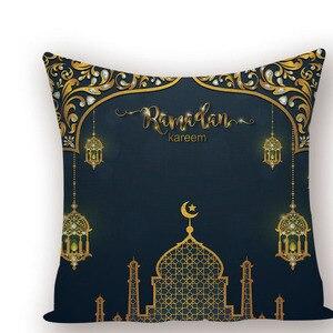 Image 3 - Ramadan Kareem Decorations For Party Ramadan Mubarak Decorative Cushion Covers Eid Mubarak Decor Pillows Ramadan Decoration