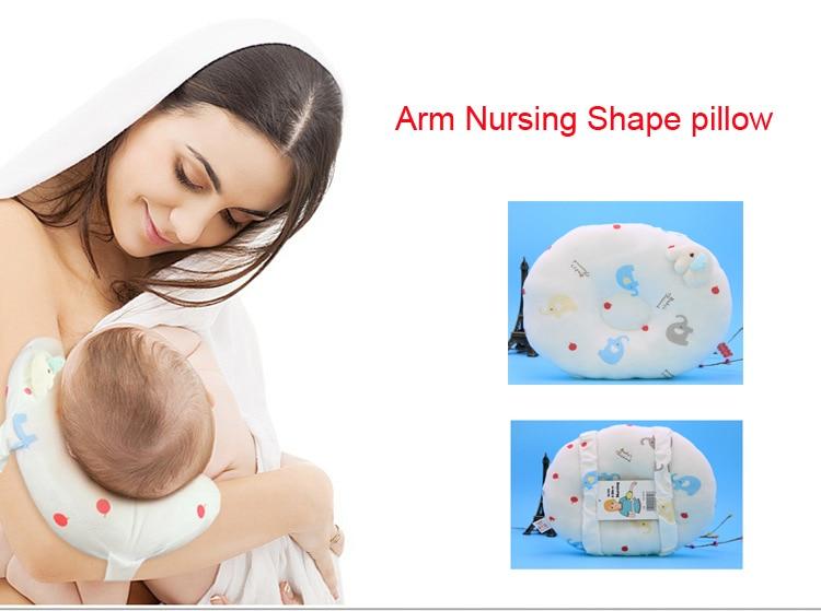 2 In 1 Baby Nursing Arm Pillow Breastfeeding Infant
