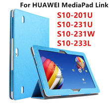 Case For Huawei MediaPad Link PU Protective Smart cover Protector Leather Tablet For HUAWEI S10 201U