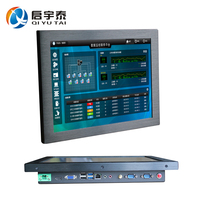 Hot Selling 15 Inch All In One Computer Pc 15 Industrial Panel Pc QY 15C CCAA