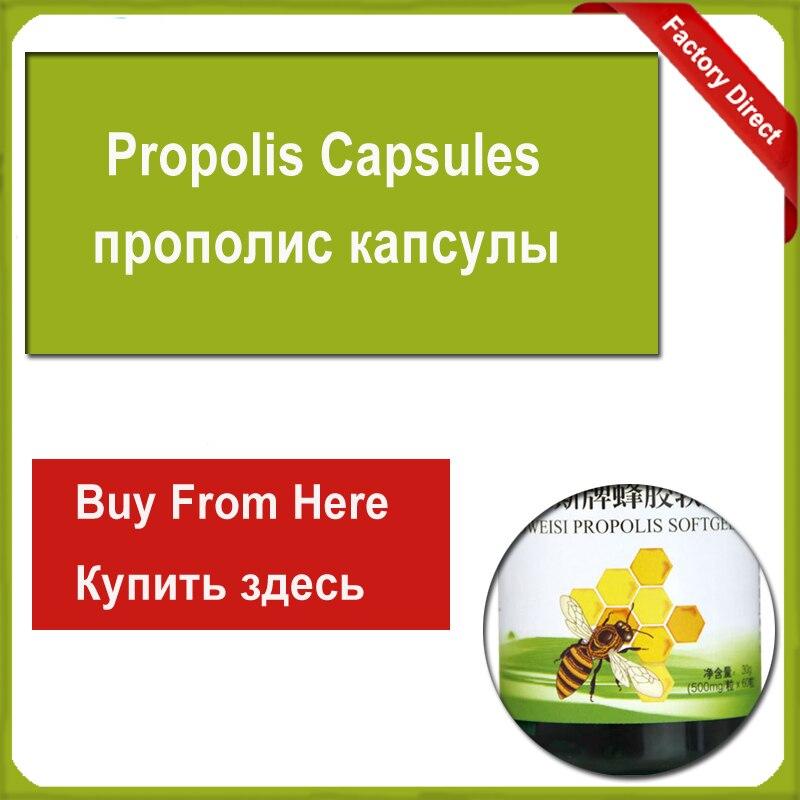 Natural Propolis Powder Propolis For Body Relaxation 5 bottle natural propolis soft capsule 500mgx100pcs free shipping