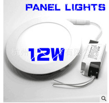 HOT! LED Panel Light Spot Down Light + Drivers 12W Round/Square Ultrathin LED Ceiling Light Recessed DHL FREE