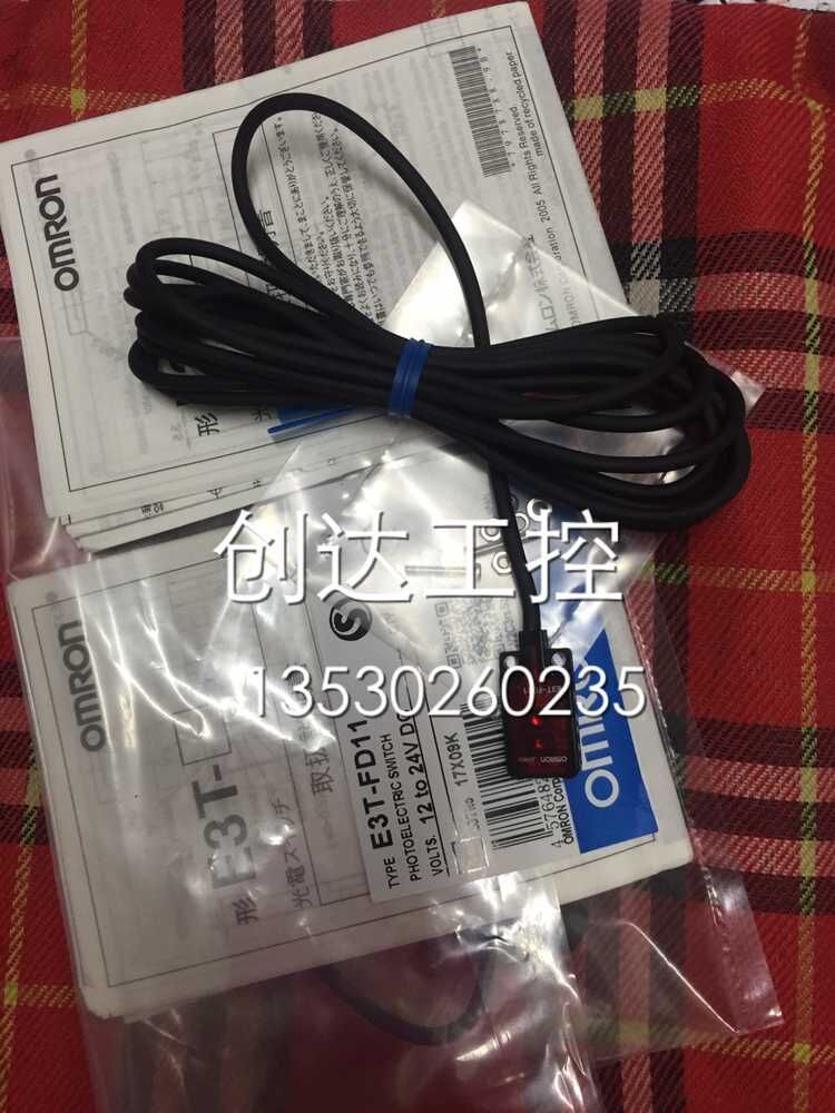 E3T FD11 E3T SL11 S3T SL21 E3T SL22 Photoelectric Switch