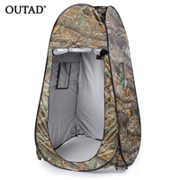 Portable Outdoor Waterproof Easy Open 180T Tent Camping Beach Shower Changing Room Foldable With Bag Camouflage