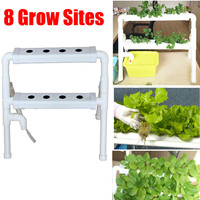 White 2 Layers Hydroponic Grow Kit Plastic 8 Sites Ebb & Flow Deep Water Culture Nursery Pot Garden System Hydroponic Rack