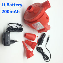200mAh Rechargeable Electric Air Pump AC 12V Portable Li Battery Pump Air Bed Boat Inflator Car Cigarette Lighter DC EU Adapter(China)