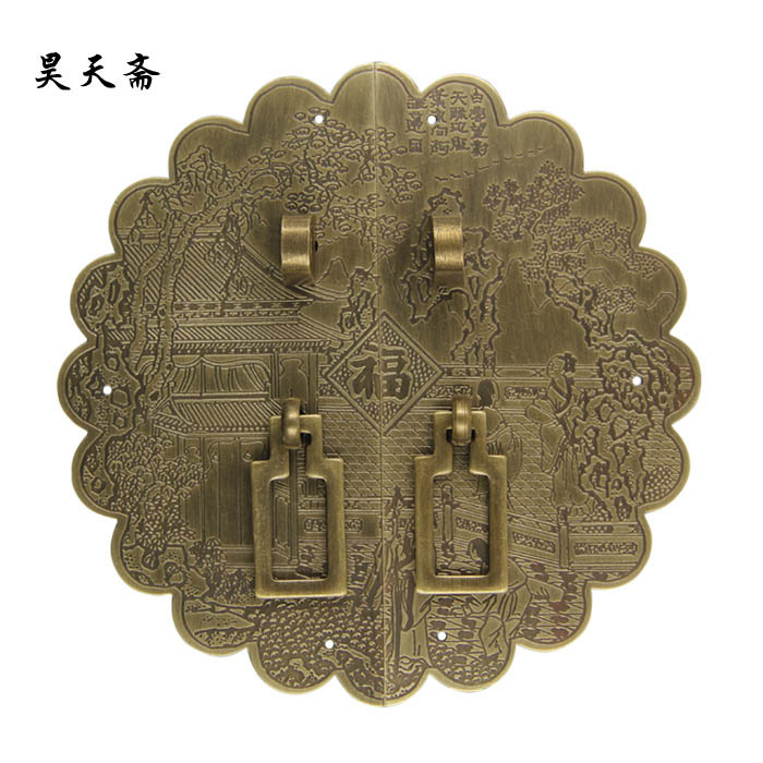 [Haotian vegetarian] copper engraving house lace Chinese antique copper door handle handle 14cm diameter european modern bronze doors handle chinese antique glass door handle door handle carving