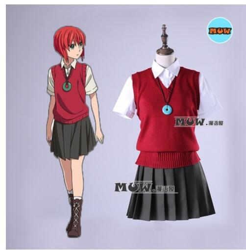 New Anime Mahoutsukai no Yome Cosplay Costumes Hatori Tomoyo Uniform The Ancient Magus Bride Full Se