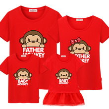 "Family matching clothes 100%cotton casual T-shirts matching mother and daughter clothes mother daughter dress""Cute monkey"""