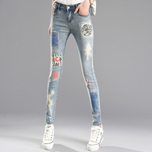 New Plus Size Sexy Pencil Pants Women s High Quality Casual Denim Cotton Print High Waist