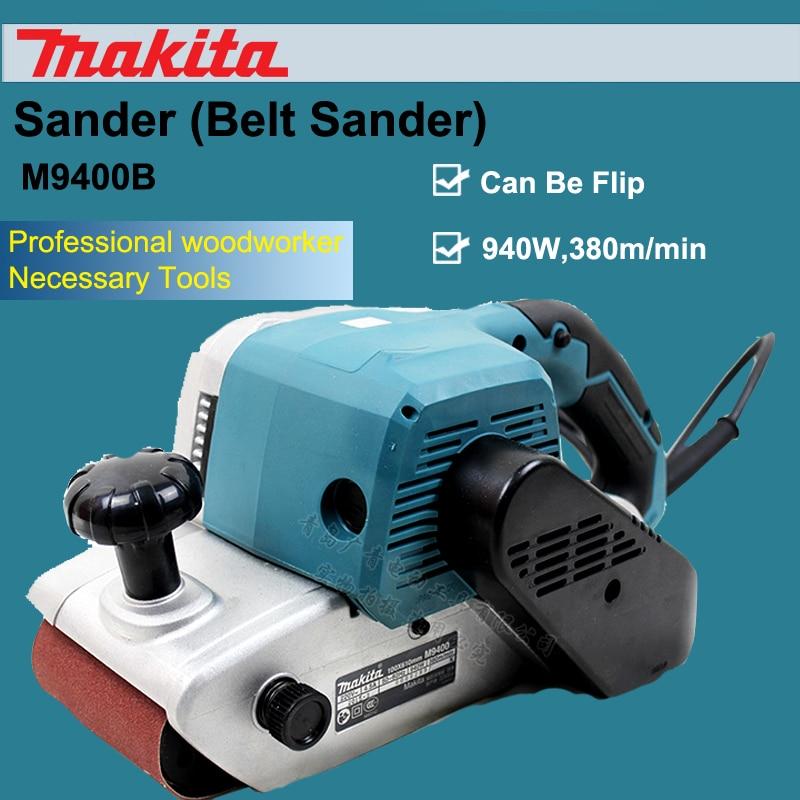جدید ژاپن Makita M9400B کمربند سندرز فلزی چوب می تواند تلنگر ابزار حرفه ای نجاری 940W 380m / min