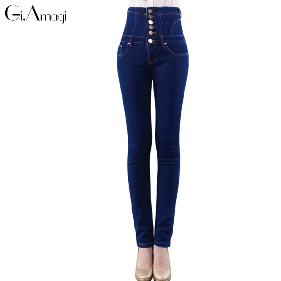 Women's Jennifer Lopez High-Waisted Super Skinny Jeans View Larger. Sale $ $ free standard shipping. with your Kohl's Charge. Please Select a Size Size: Size Guide. Color: Black. Quantity + Add to Registry. Add to List. Rework your denim collection with these women's super skinny jeans from Jennifer Lopez.
