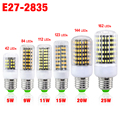 E27 123 144 162LEDs LED Corn light 220V/110V flexible 2835SMD bar light high brightness Non-waterproof indoor home decoration