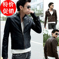 Spring autumn  men's  motorcycle slim PU leather jacket freeshipping coffee black S-XXL