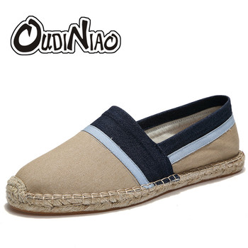 Read More OUDINIAO Mens Shoes Casual Patch Breathable Canvas Shoes Men  Fashion 2018 Soft Slip On Espadrilles Men Loafers Zapatos Hombre 137edce47aa
