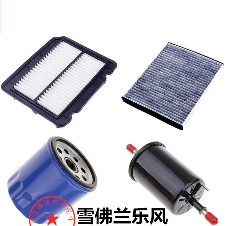 suitable for chevrolet lova air filter oil filter. Black Bedroom Furniture Sets. Home Design Ideas