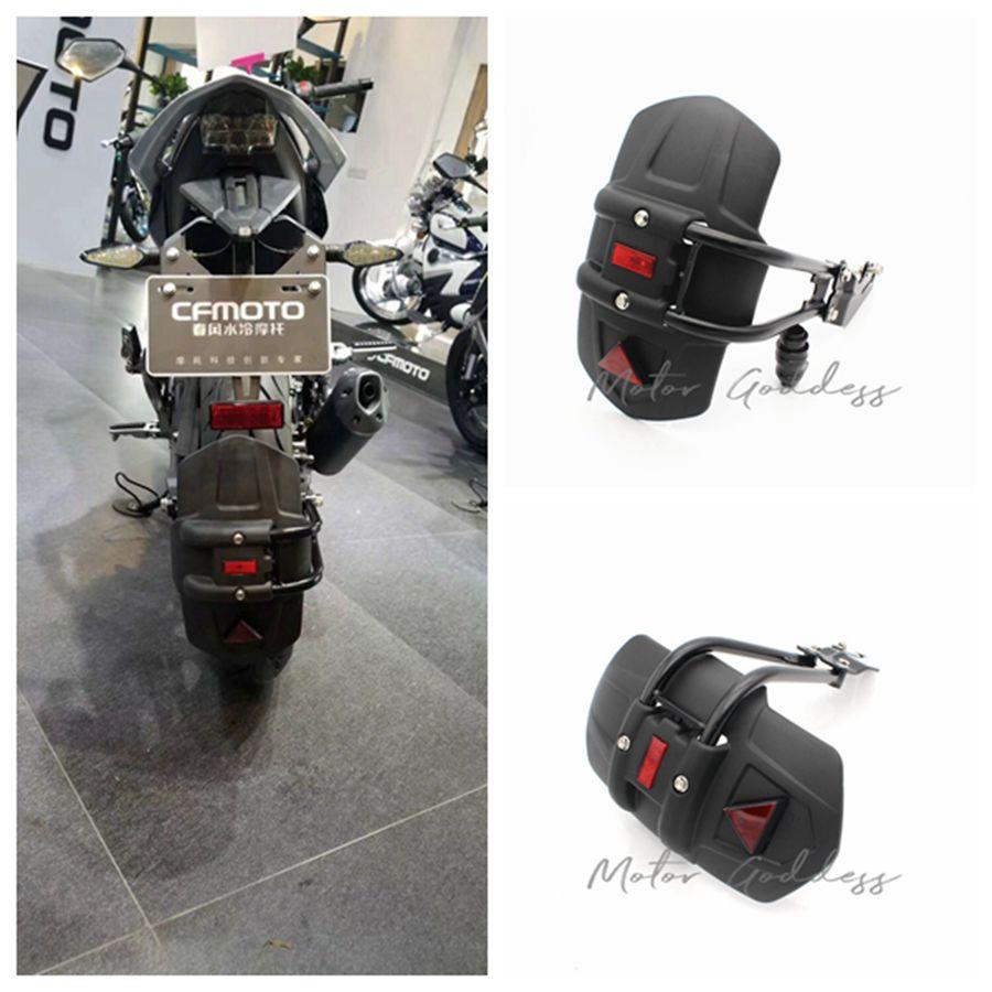 CFmoto 400nk  Nk400 650nk 650MT Z250 Z300 Motorcycle Fenders Mudguards Rear Mud Tile