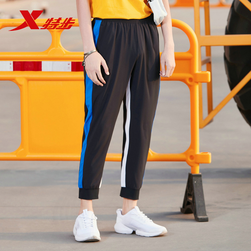 881229A39025 Xtep men 39 s trousers woven nine pants 2019 summer new breathable and quick drying fashion sweatpants in Running Pants from Sports amp Entertainment