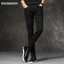 709eed16cfa63 2018 Bahar Yeni erkek Kot Siyah Klasik Moda Tasarımcısı Denim Skinny Jeans  erkek rahat Yüksek Kaliteli Slim Fit Pantolon