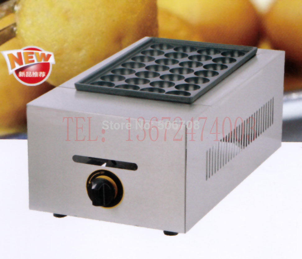 Hot sale gas type Takoyaki machine hot sale 16pcs gas bean cake machine