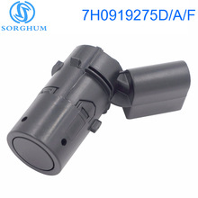 PDC Parking Distance Control Sensor For Audi A3 A4 A6 RS4 RS6 S3 S4 S6 7H0919275D cruise control stalk switch system for audi a2 a3 a6 s6 rs6 tt for skoda octavia fabia 8l0953513j with cables