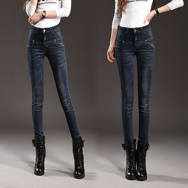 Jeans For Tall Women 2