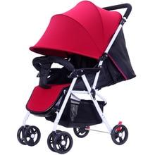 5.5 Ultralight Baby Stroller High Landscape Four-wheeled Trolley Foldable Portable Traveling Pram for Newborns Children