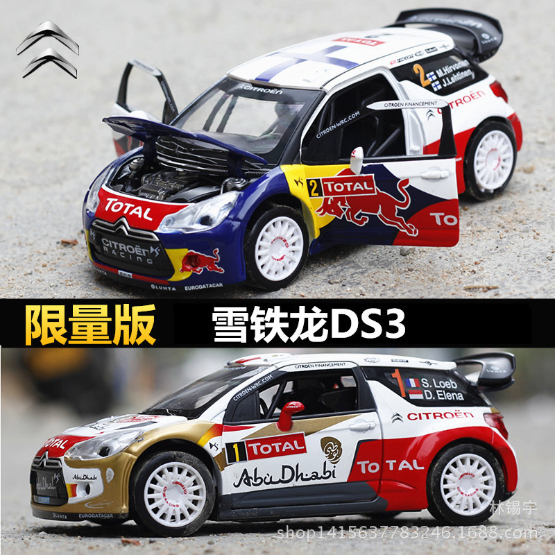 1:25 car model Diecasts & Toy Vehicles Alloy toy car tracks AUTO Miniature Scale Model Car Toys For Children Boy