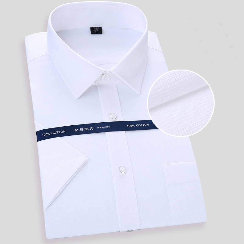 Men'S Short Sleeves Shirts High Quality 100% Cotton Fashion New Smart Casual Business Shirts Solid White Blue Male Shirts