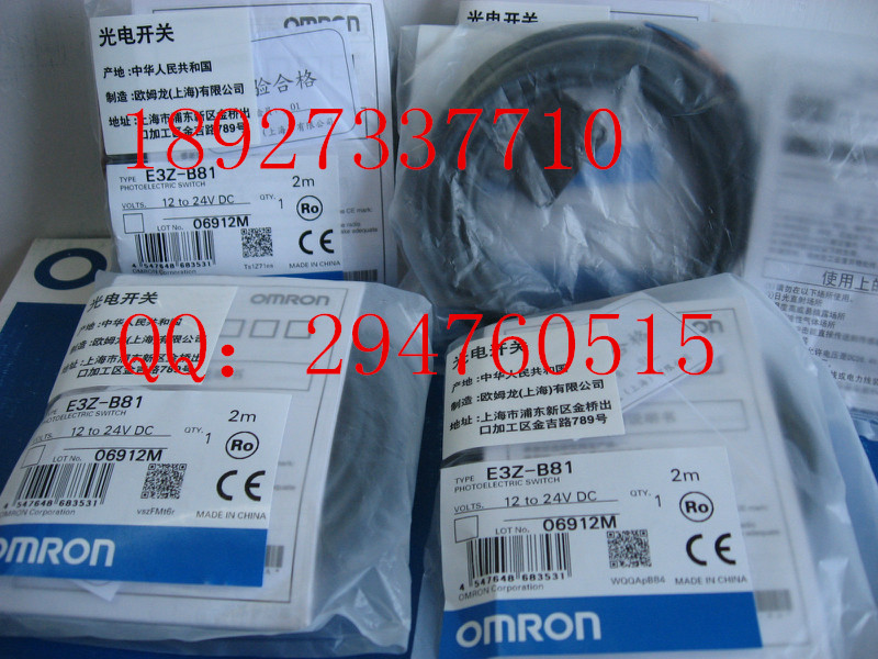 [ZOB] New original OMRON Omron photoelectric switch E3Z-B81 2M / E3Z-B61 Factory Direct [zob] 100% new original omron omron photoelectric switch e3s vs1e4 e3zm v61 2m substitute