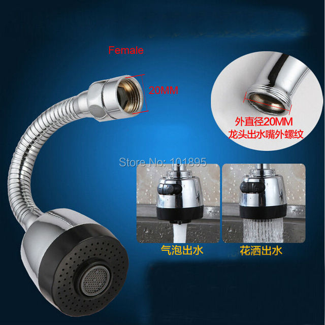 Abs Sprayer With Steel Flexible Pipe 360 Degree Turn 3 Size Thread Nut Of Kitchen Faucet