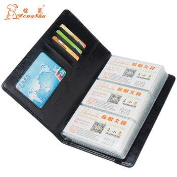 Negro 120 tarjeta de negocios de la tarjeta del libro con la cubierta de la tarjeta de la cadena móvil de la tarjeta de negocios bolsa de cuero de la PU (disponible a medida)
